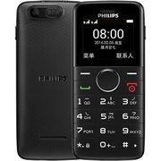飞利浦 E220 硬朗黑 移动联通双2G手机 双卡双待
