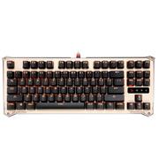 双飞燕 B830 血手幽灵 光轴机械电竞键盘