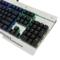 三巨 SKU833 机械键盘银黑色RGB水晶青轴标准版产品图片2