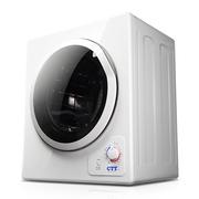 CTT GYJ50-98 5kg滚筒式烘干机家用烘衣机宝宝衣服干衣机 除皱柔顺可挂墙 白色