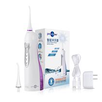 博皓 5002 便携式智能冲牙器 充电式洗牙器家用洁牙机水牙线牙齿清洁器产品图片主图