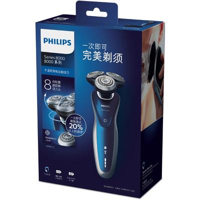 飞利浦 S8980/12 V型切剃系统 干湿两用剃须刀产品图片5