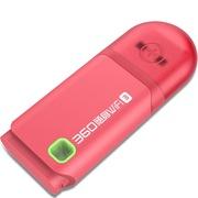 360 随身WiFi3 300M 无线WiFi 迷你路由器 10T云U盘 红色