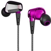 阿思翠 GX40 重低音HIFI入耳式手机音乐耳机 水晶紫色