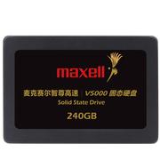 麦克赛尔  V5000智尊高速系列 240G 固态硬盘