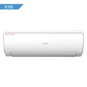 长虹 大1匹 变频 一级能效 除PM2.5智能静音壁挂式空调KFR-26GW/DPW2+A1