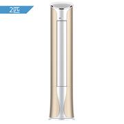 康佳 KFR-51LW/DYG01A-E3 除甲醛 圆柱冷暖柜机(全铜管)