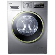 海尔  EG8014B39SU1  8公斤直驱变频滚筒洗衣机 智能APP操控