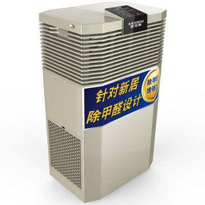 AO史密斯 空气净化器 KJ400F-A12 除甲醛 增强型产品图片2