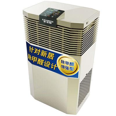 AO史密斯 空气净化器 KJ400F-A12 除甲醛 增强型产品图片3
