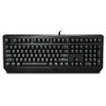 雷柏 V510PRO背光防水机械键盘