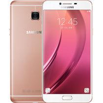 三星 Galaxy C7 64G版 全网通 蔷薇粉产品图片主图