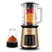 荣事达 RZ-8001A 破壁机榨汁机 1.5L杯搅拌器豆浆机料理机