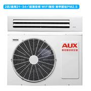 奥克斯 GR-51D/BPDC6-C 2匹(适用20-28㎡) 超薄变频风管机 家用中央空调 WIFI智控 除甲醛 祛PM2.5