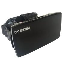 暴风魔镜 1代 虚拟现实智能VR眼镜3D头盔产品图片主图