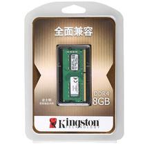 金士顿 系统指定内存 DDR4 2133 8G 笔记本内存产品图片主图