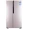 澳柯玛 BCD-560WDH 560升 对开门冰箱 风冷保鲜 智能控制(金)产品图片1