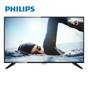 飞利浦 43PFF5071/T3 43英寸 全高清LED八核智能电视(黑色)