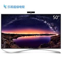 乐视 乐视超级电视 超4 X50 Pro 50英寸 RGB真4K液晶3D屏幕(标配挂架)产品图片主图