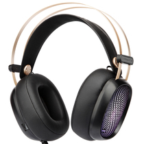 第一印象 G20高保真头戴式监听级电竞游戏耳机 有麦带七彩灯光 黑色产品图片主图