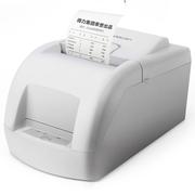 得力 DL-220D 小票针式打印机  微型针式打印机