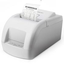 得力 DL-220D 小票针式打印机  微型针式打印机产品图片主图