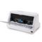 得力 DL-630K 发票针式打印机(80列平推式)产品图片1