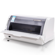 得力 DL-730K 发票针式打印机 快递单打印(80列平推式)产品图片主图