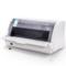 得力 DL-730K 发票针式打印机 快递单打印(80列平推式)产品图片1
