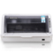 得力 DL-730K 发票针式打印机 快递单打印(80列平推式)产品图片2
