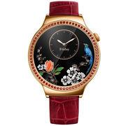 华为 WATCH 星月系列 智能手表(施华洛世奇天然宝石 红色鳄鱼纹牛皮表带)玫瑰金