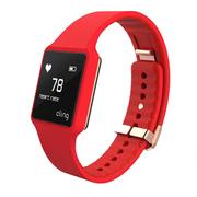 hicling 智能运动手表 心率手表(铝合金机身+康宁玻璃触摸屏)微信互联/肤温监测 红枫