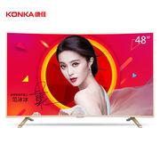 康佳 LED48UC2 48英寸 64位曲面4K超高清液晶电视(香槟金)