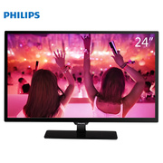飞利浦 24PFF3661/T3 24英寸 全高清LED液晶电视(黑色)