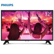 飞利浦 32PHF3661/T3 32英寸 高清LED液晶电视(黑色)