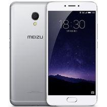 魅族 MX6 4GB+32GB 月光银产品图片主图