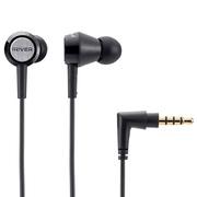 艾利和 ICP-AT1000 动圈入耳式线控带麦耳机 耳塞 Fianl Audio合作款 螺旋纹线 酷炫黑