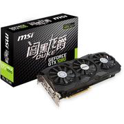 微星 GTX 1080 8G DUKE  闇黑龙爵 256BIT  8GB GDDR5X PCI-E3.0 显卡