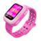 读书郎 W2c 智能手表 儿童电话手表 GPS定位防丢失手环 360智能防护安全电话手表手机 蔓越玫产品图片2