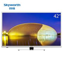 创维 42X5 42英寸6核智能酷开网络平板液晶电视(银色)产品图片主图