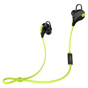 QCY QY7 Pro 尖叫 计步 蓝牙运动耳机 立体声 无线运动音乐耳机 智能4.1 通用型 黑绿色