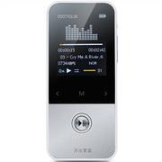 月光宝盒 F109 8G银色 mp3播放器 外放蓝牙运动便携无损 HIFI播放器 1.8英寸彩屏 MP4 视频FM录音笔 带耳机