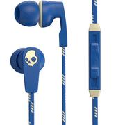斯酷凯蒂 骷髅头 STRUM 入耳式手机通话耳机 皇家蓝