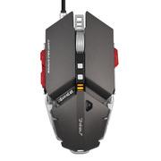 现代 HY-G7 全金属 可调节支撑 电竞级芯片 支持4000DPI 可编程游戏鼠标
