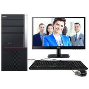 海尔 商嘉X-A0003 台式电脑(奔腾双核G4400 4G 1TB  PCI COM串口 DVD光驱 键鼠 Win7)商用电脑