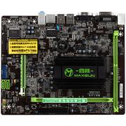 铭瑄 MS-N3160 四核 主板(Intel Braswell/CPU Onboard)