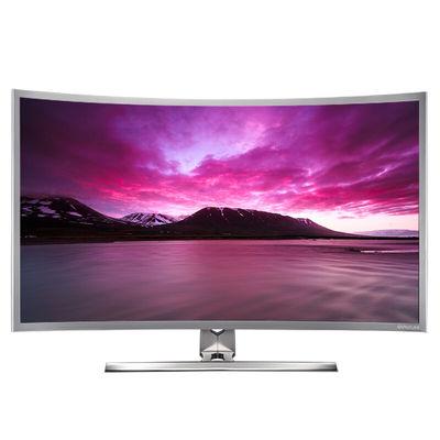 技讯(GVNXUHI) JXQ3201 31.5英寸曲面办公娱乐一体机电脑(凌动四核 集显 2G内存 32G固态 WIFI 键鼠 DOS)银白色产品图片1