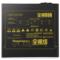 鑫谷 全模650电源 额定550w(全模组/双管正激架构/主动式PFC/宽幅/扁平黑线/背线/静音)产品图片4