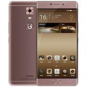 金立 M6 摩卡金 4GB+128GB版 移动联通电信4G手机 双卡双待