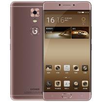 金立 M6 摩卡金 4GB+128GB版 移动联通电信4G手机 双卡双待产品图片主图